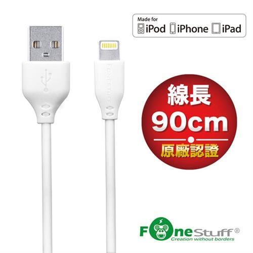 FONESTUFF FSL90 Apple原廠認證Lightning傳輸線-90公分白色