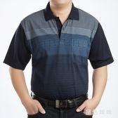 大碼 夏季中老年短袖T恤休閒男士胖人男半袖襯衫上衣寬鬆 aj13750『黑色妹妹』