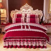 歐式夾棉水晶絨四件套床裙式加厚床罩法萊絨雙面絨保暖被套 js11070『Pink領袖衣社』