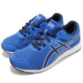 Asics 慢跑鞋 Lazerbeam LB 藍 銀 基本款 舒適緩震 女鞋 大童鞋 運動鞋【PUMP306】 C747N-4250