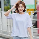 短袖T恤 2020夏季新款寬松純棉短袖T恤女韓版純白色簡約半袖打底顯瘦體恤