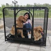 寵物籠子狗籠子大型犬金毛中型犬拉佈拉多阿拉斯加寵物籠帶廁所小型犬狗籠 交換禮物