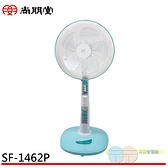 SPT 尚朋堂 14吋 3段速機械式電風扇 SF-1462P