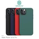 【愛瘋潮】NILLKIN Apple iPhone 12/12 Pro (6.1吋) 感系列液態矽膠殼 背殼 鏡頭增高 手機殼 保護殼