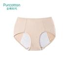 生理褲 Purcotton全棉底褲中腰波點印花少女棉質內褲防漏生理期內褲-Ballet朵朵