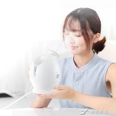 蒸臉器美容儀Q版家用噴霧機熱噴蒸面器補水儀蒸臉機美容儀器 樂芙美鞋