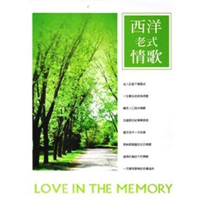 西洋老式情歌典藏版CD (10片裝)