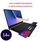 ASUS UX480FD-0031A82...
