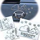史努比 Snoopy 立體裝飾貼 車用 ...