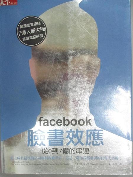 【書寶二手書T1/行銷_YAY】facebook臉書效應_大衛.柯克派崔克