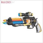 《不囉唆》閃光手槍 (不挑色/款) 玩具槍 閃光槍 電動槍 仿真槍 手槍模型【A432483】
