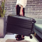 新年好禮 85折 ★24h現貨26吋拉桿箱萬向輪旅行箱硬男女行李箱包~