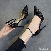 中大尺碼水晶鞋金色亮片高跟鞋細跟婚鞋新娘鞋尖頭扣帶女 zm4303【每日三C】