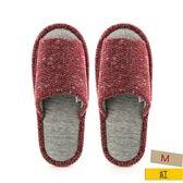 HOLA 舒適毛線保暖拖鞋 紅M