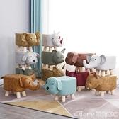 鞋凳兒童動物換鞋凳時尚創意小凳子家用腳凳小牛卡通矮凳實木沙發凳LX【99免運】