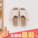 收納架 拖鞋架 鞋托架 置物架 鞋架 可折疊 壁掛架 掛架 黏貼式 壁掛摺疊鞋架 米菈生活館【L091】