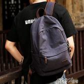 男背包 新款雙肩包男休閒簡約帆布包背包旅行包學生書包男時尚潮流 coco衣巷