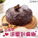 『喜憨兒』2019母親節送愛到偏鄉~蛋糕募集 (您不會收到商品)