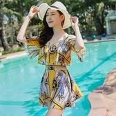 泳衣女新款超仙連體保守大碼泳裝溫泉遮肚顯瘦性感女士游泳衣
