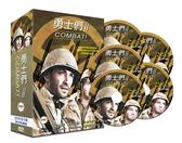 新動國際【勇士們Ⅱ-精裝版5DVD 】(黑白影片畫質清晰)