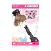 日本 Noble 浪漫女伶包頭編髮器 乙入 ◆86小舖◆