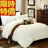 羊毛被保暖加厚-澳洲美麗諾羊毛溫暖冬季羊絨被寢具2色64n16[時尚巴黎]