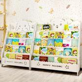 兒童書架 兒童書架小孩家用幼兒園寶寶繪本架簡易置物架落地小學生收納書柜 珍妮寶貝