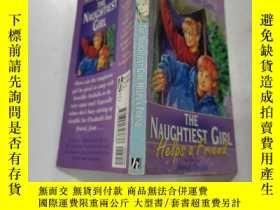 二手書博民逛書店the罕見naughtiest girl: 最調皮的女孩Y212829