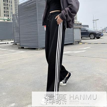 灰色運動褲女寬鬆直筒春秋季2021新款高腰顯瘦百搭垂感休閒寬管褲 夏季新品