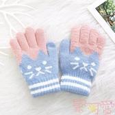 兒童手套薄款寶寶男女童秋冬保暖可愛五指手套歲【聚可愛】