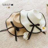 東京著衣-氣質名媛波浪邊草帽(181176)