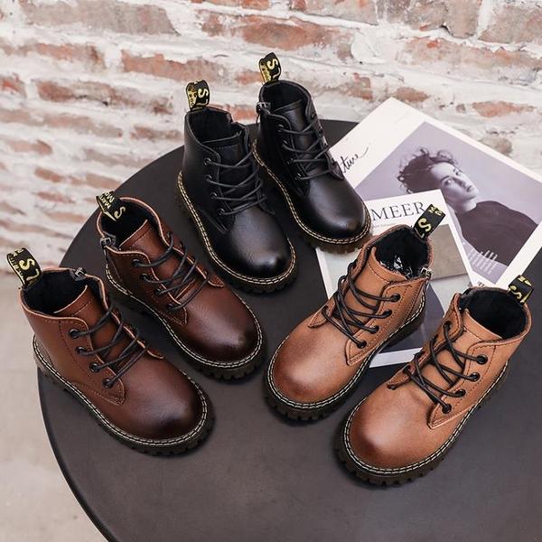 馬丁靴 兒童加絨馬丁靴2021秋冬新款時尚男童棉靴英倫風女童休閒百搭皮靴 歐歐