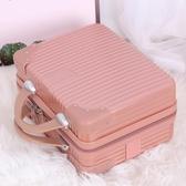 手提箱子小行李箱女可愛化妝箱14寸小型輕便16寸旅行箱迷你收納包 浪漫西街