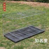 狗籠 加粗角鋼折疊狗籠子70/85/100/130寵物籠子 大中小型犬T