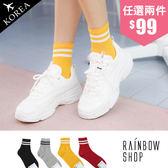 正韓-率性橫條足球短襪-LL-Rainbow【A4106078】