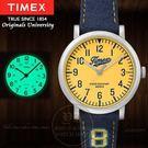 TIMEX美國第一品牌Originals University系列品牌誕生紀念腕錶TW2P83400公司貨/禮物