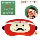 Hamee 日本 DECOLE concombre 可愛絨毛 必勝眼罩 睡眠遮光 熱敷舒緩 (達摩) 586-928588
