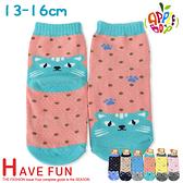 【衣襪酷】止滑童襪 貓咪款 直版襪 台灣製 本之豐