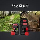 BANCON伯康踏步機家用多功能靜音迷你小型健身運動腳踏機W-S083  享購  igo