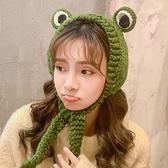 青蛙針織毛線帽女秋冬天甜美可愛韓版頭飾編織頭套帽子潮耳罩兒童 怦然心動