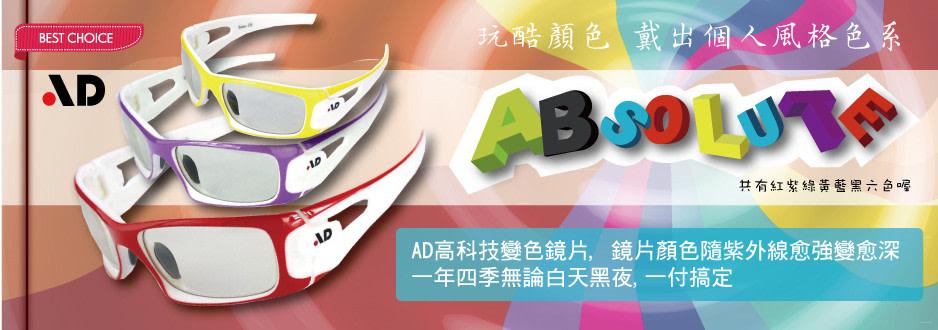 adan-imagebillboard-190bxf4x0938x0330-m.jpg