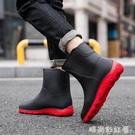 歐美時尚中筒雨鞋男水鞋低幫雨靴防水防滑廚房膠鞋釣魚洗車工作鞋「時尚彩紅屋」