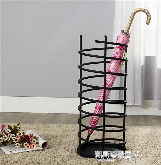 家用鐵藝雨傘架 盛水雨傘桶門廳雨傘收納掛傘架酒店   凱斯盾數位3C