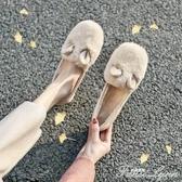 豆豆鞋女冬加絨外穿毛毛鞋2020年秋季新款百搭休閒平底兔耳朵單鞋 聖誕節全館免運