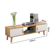 北歐電視櫃簡約現代組合套裝茶幾臥室電視機櫃歐式小戶型客廳櫃ATF 艾瑞斯居家生活