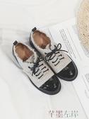 高跟皮鞋小皮鞋女春季潮英倫中跟法式高跟鞋韓版復古粗跟單鞋 芊墨左岸