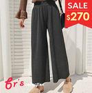 【brs】 長褲 毛呢 超顯瘦 腰部 鬆緊帶 保暖 直紋 寬褲 4色 現貨