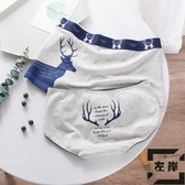 三角褲中腰純棉情侶內褲套裝可愛性感男女內褲【左岸男裝】