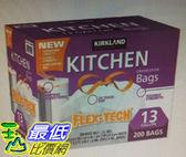 [COSCO代購] 科克蘭 拉繩式垃圾袋 49.2公升(60.9 x 68.5cm) 200入 _W1089787