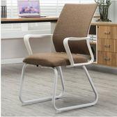 電腦椅辦公椅子電腦椅職員椅家用電腦辦公椅網布椅宿舍會議四腳椅子igo 伊蒂斯女裝